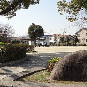 徒歩1分の明円公園