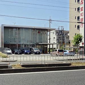 愛知銀行へは徒歩4分