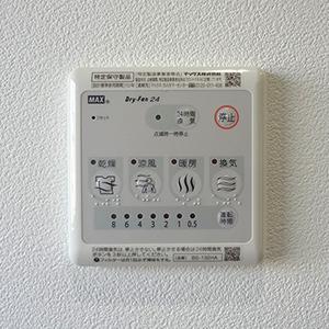 24時間換気装置を設置、ヒートショックの防止や換気、浴室乾燥の機能があります