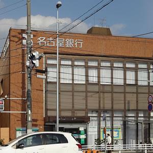 名古屋銀行へは徒歩1分
