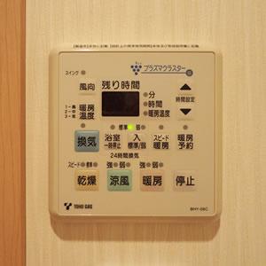 ヒートショック予防に急速暖房や予約機能あり
