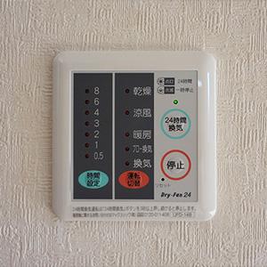 浴室は衣類乾燥機能、暖房機能付き