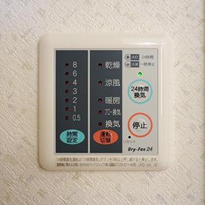 浴室は暖房機能、衣類乾燥機能付き
