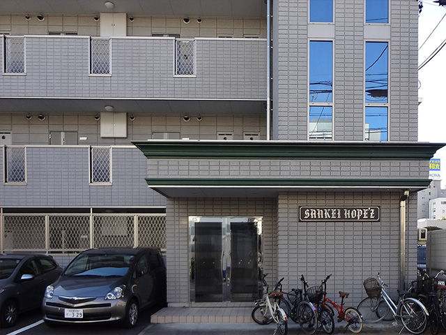 SANKEI HOPE'Z-サンケイホープズ